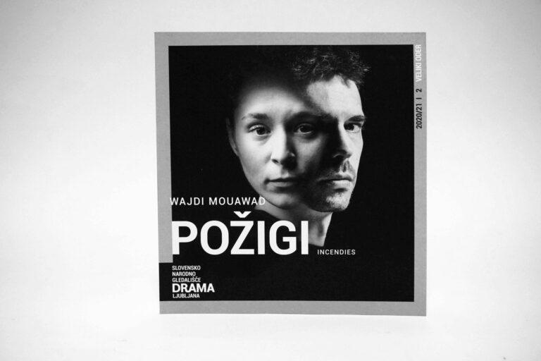 Pozigi_00