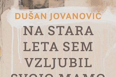 JovanoviC48720album